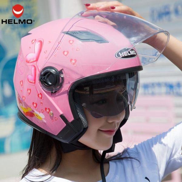 安全帽女四季電瓶車電動機車通用男女式安全帽夏季防曬輕便式 AD857『毛菇小象』