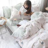 文青風精梳棉雙人床包被套組-童夢時光