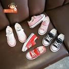 童鞋兒童帆布鞋男童鞋子春秋新款小白鞋女童布鞋秋款板鞋 扣子小鋪