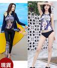 依芝鎂-G368泳衣卡汀四件式泳衣游泳衣泳裝比基尼加大泳衣正品有到3XL,售價1500元