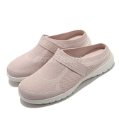 Skechers 涼拖鞋 On The Go Flex Likewise 粉紅 女鞋 拖鞋 休閒鞋【ACS】 136502LTPK