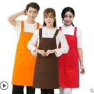 圍裙 韓版時尚圍裙廚房服務員純棉做飯工作服女男防水圍腰 星際小舖