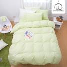 薄被套 雙人-精梳棉被套/蘋果淺綠/美國棉授權品牌[鴻宇]台灣製-1165