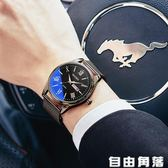 手錶男士2019新款概念石英電子學生韓版簡約潮流休閒防水機械男錶 自由角落