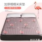 加厚榻榻米床墊子軟墊家用1.5m床褥子學...