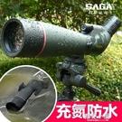 saga薩伽單筒望遠鏡變倍高倍高清大口徑觀鳥鏡觀靶鏡手機微光夜視CY『新佰數位屋』