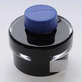 【奇奇文具】LAMY T52 鋼筆墨水瓶/墨水  (50ml)