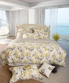 【Sanderson】Wisteria Blossom 純棉加大四件式床包組