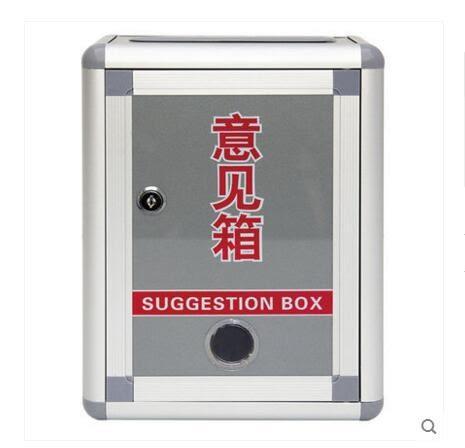 金隆興M01金屬鋁製意見箱防水建議箱投訴箱信件箱信報箱特價促銷