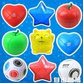 永駿愛心五角星蘋果貓3階三階益智魔方異形神秘雪花兒童玩具禮物 自由角落