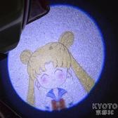 可愛兔子熊汽車迎賓燈 車門燈投影照地燈免接線裝飾燈無線迎賓燈 京都3C