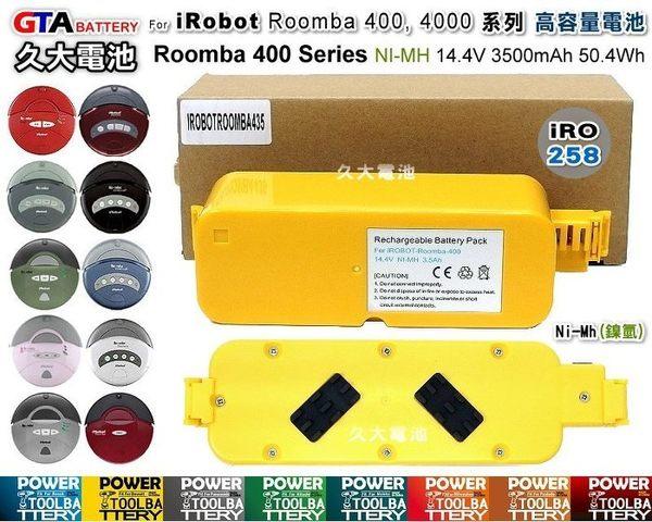 ✚久大電池❚ iRobot 掃地機器人 Roomba 電池 3500mah Dirt Dog Discovery SE