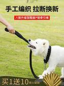 狗?子中型大型犬狗狗牽引繩狗繩金毛拉布拉多遛狗繩P?項圈用品
