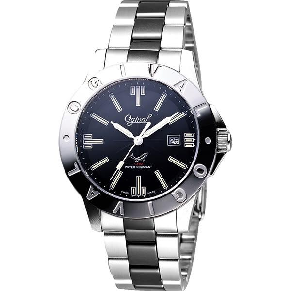 Ogival 經典夜鷹氚氣燈管腕錶-黑/40mm 827MSB