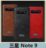 Samsung 三星 Note 9 君尚系列 手機殼 環保TPU 純手工貼皮 黑邊全包 鏡頭加高保護 保護殼