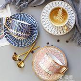 英式輕奢陶瓷咖啡杯歐式小奢華咖啡杯碟套裝家用下午茶花茶杯子勺 3C優購