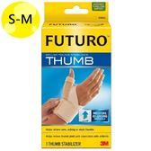 3M-FUTURO拇指支撐護腕 S~M 大樹