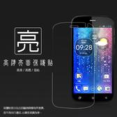 ◆亮面螢幕保護貼 INHON 應宏 PAPILIO G3 保護貼 軟性 高清 亮貼 亮面貼 保護膜 手機膜