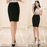 窄裙 后開叉包臀裙半身裙女高腰彈力工裝短裙職業包裙