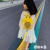 兒童背包可愛防走失兒童雙肩包男女孩寶寶幼稚園【奇趣小屋】