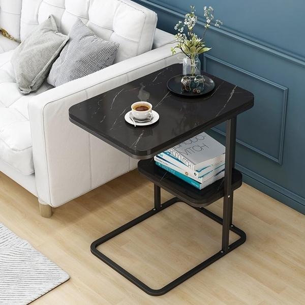 小茶幾現代簡約客廳沙發邊櫃桌子網紅創意家用輕奢角幾可移動邊幾