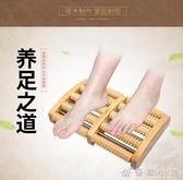 木質家用腳底按摩器滾輪式實腳部足部搓排木制足底按摩器 優家小鋪