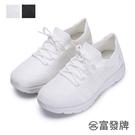 【富發牌】炫彩彈力襪套運動休閒鞋-黑/白 1CP39