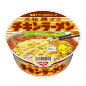 日清元祖雞汁碗麵 85g【寶雅】日本 杯麵