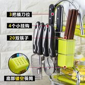 碗架瀝水碗碟盤子架刀架晾洗放碗柜用品餐具碗筷收納盒廚房置物架  ys510『毛菇小象』