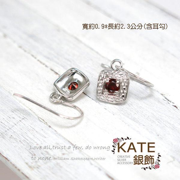 銀飾純銀耳環 天然紅石榴石 色灩火光美 時尚優雅方框 925純銀寶石耳環 KATE 銀飾