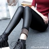 仿皮褲女年新款長褲子亞光顯瘦緊身加絨加厚外穿秋冬季打底褲 交換禮物