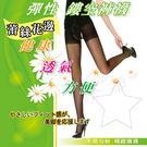 Amiss【A101-9】免脫褲‧凋空蕾...