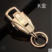 鑰匙扣百誠三合一多功能萬次火柴鑰匙扣男腰掛打火機 汽車鑰匙掛件男士 艾家生活館