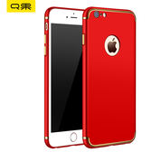 iPhone  6 plus 手機保護殼 防摔手機套 蘋果 6s 手機保護套 全包手機殼 IPhone 6sp/6Plus 手機防摔殼