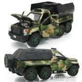合金玩具 金屬車模型裝甲防暴車模仿真金屬小汽車順溜模型兒童玩具開門車 初語生活