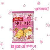 韓國熱銷 Haitai 蜂蜜奶油洋芋片-櫻花風味(60g) 團購秒殺商品