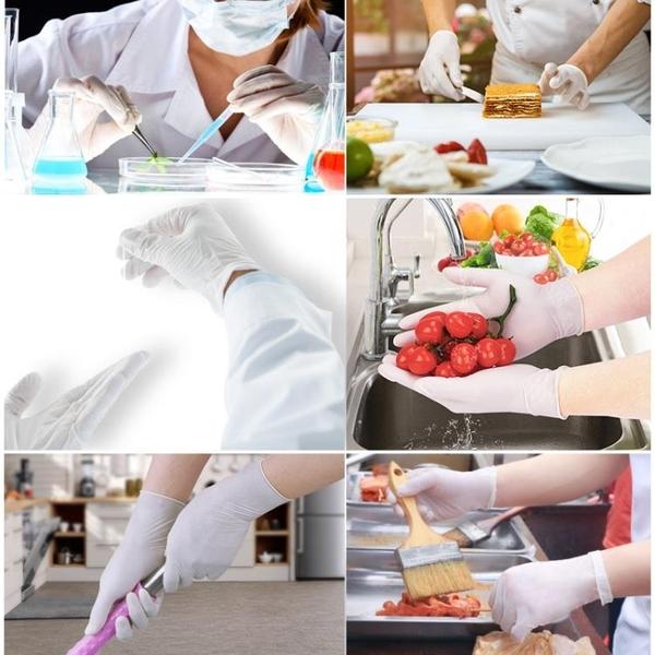 一次性乳膠手套勞保耐磨加厚防護丁腈橡膠防水家用廚房耐用100只 錢夫人 夏季特惠