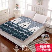 床墊學生宿舍上下鋪單人家用床/1.8m床雙人法蘭絨冬褥子LX 【四月特賣】
