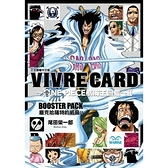 VIVRE CARD(3)ONE PIECE航海王圖鑑II