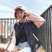 秋裝2018新款港風外套女春秋學生開學季棒球服-大小姐韓風館
