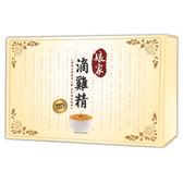 娘家 滴雞精(65ml/包 ,10入/盒) ,冷凍配送