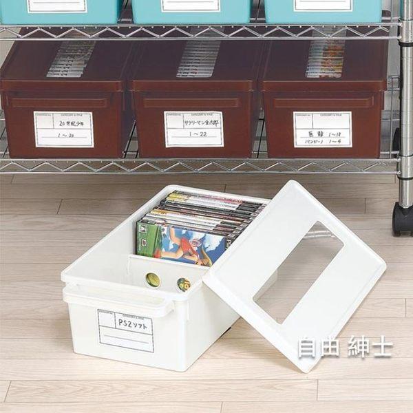 cd收納盒家用dvd收納碟片光盤盒日本進口漫畫專輯整理ps4收納箱(自由紳士)