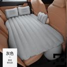 車載充氣床睡床旅行床墊轎車睡墊戶外氣墊【左岸男裝】