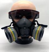 霍尼韋爾防毒75sc濾毒盒55000面具North面罩綜合氣體濾毒盒 流行花園