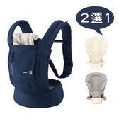 康貝Combi Join舒適減壓腰帶式背巾-海軍藍+新生兒全包覆式內墊(合購)