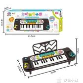 兒童電子琴兒童電子琴琴初學女孩寶寶早教益智樂器小鋼琴多功能玩具1-3 多色小屋YXS
