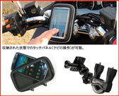 kawasaki sym gps iphone6 三陽川崎重機車衛星導航摩托車衛星導航機車環島把手把龍頭鎖具支架機車架