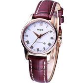 MIDO Baroncelli 自動機械腕錶M76003268玫瑰金色