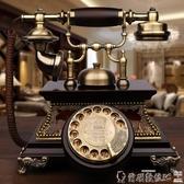 復古電話GDIDS仿古電話機歐式復古實木旋轉老式客廳家用插卡電話座機LX新年禮物