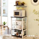 多層置物架 落地微波爐架子廚房置物架層架碗架廚房用品收納架儲物架XW 全館滿千88折